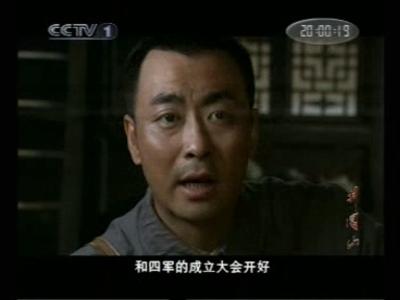 陳毅 - Chen Yi (marshal)